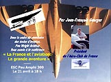 affiche-france-aviation-petit
